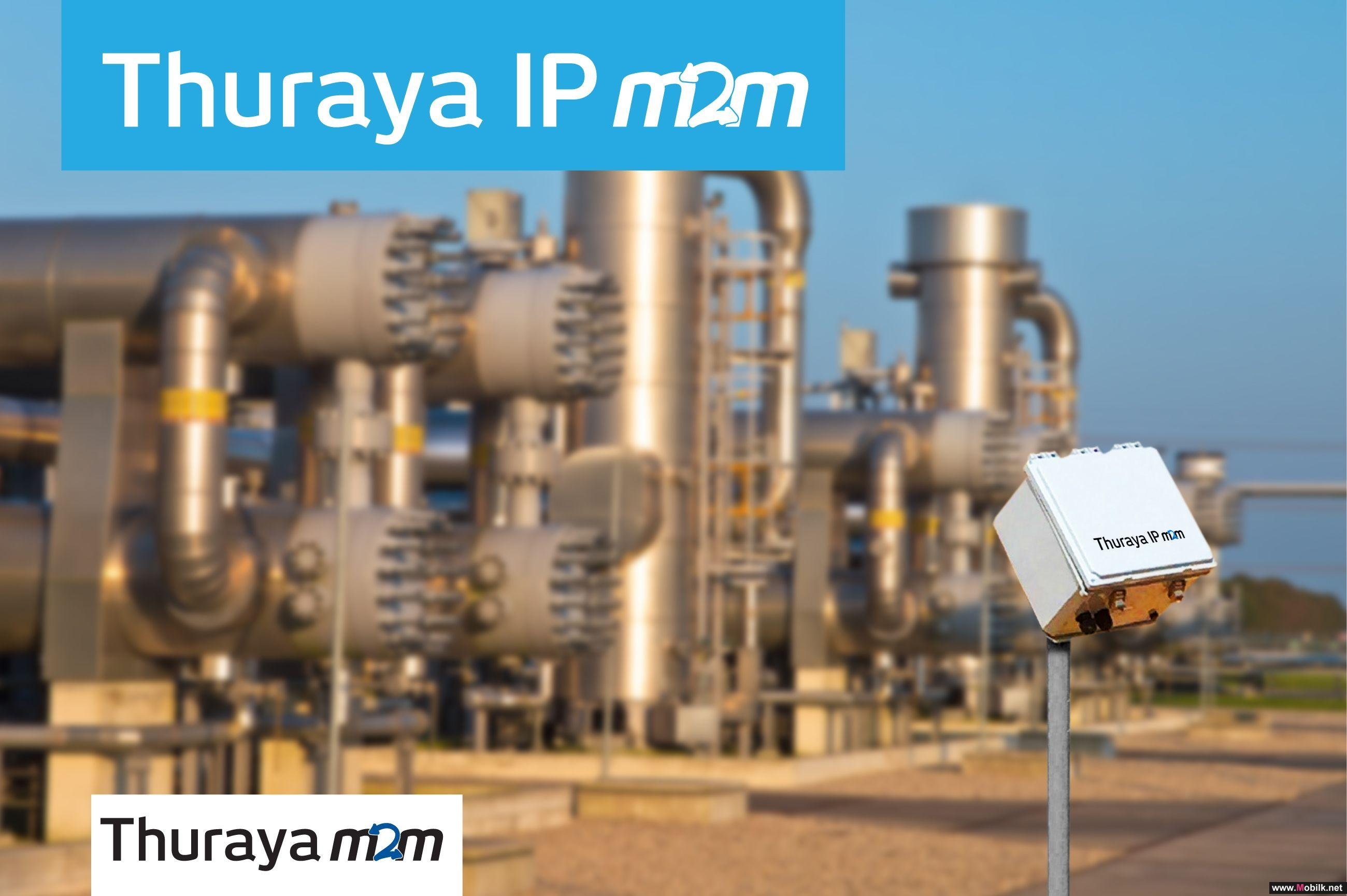 Thuraya IP M2M Service launched to connect the Internet of Remote Things