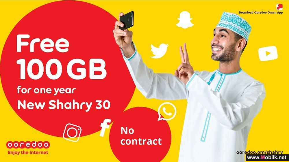 100GB Free for One Year on Ooredoo's New Shahry