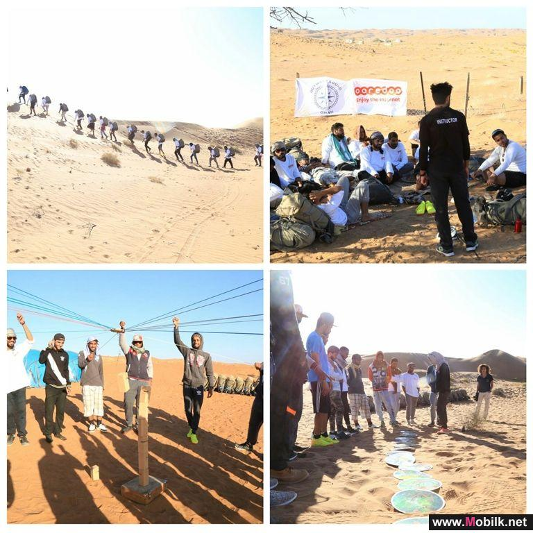 Ooredoo Sponsors Two Outward Bound Oman Training Courses