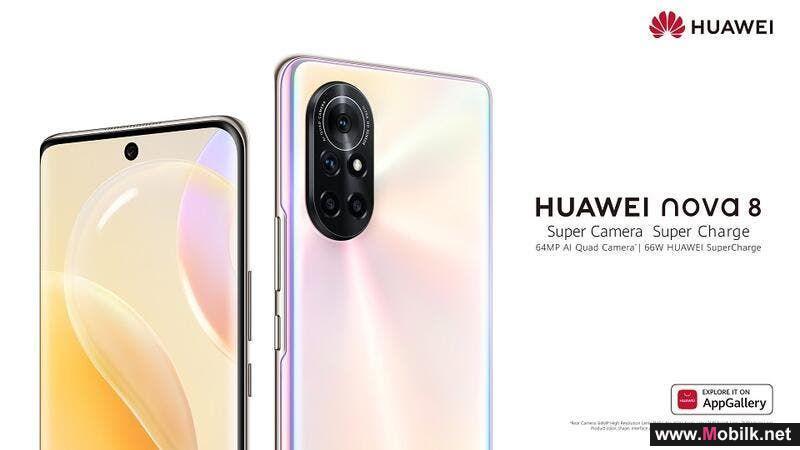 هواوي ستطلق هاتف HUAWEI nova 8 بكاميرا مذهلة في المملكة العربية السعودية