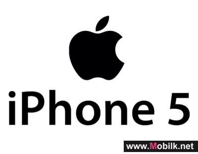iPhone 5, Kindle Lending & AT&T Earnings: This Morning Top Stories
