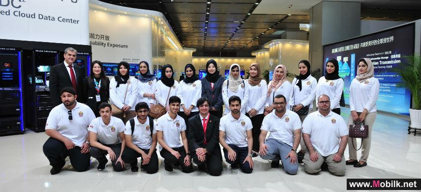 Huawei hosts UAE Youth Ambassador Program delegation at its global headquarters in China