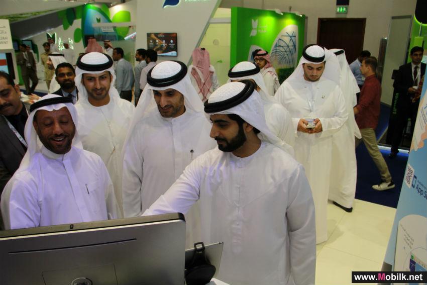 Expo Centre makes Gitex debut
