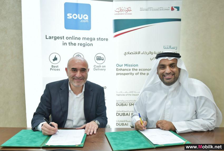 DED and Souq.com sign MoU to strengthen co-operation on consumer rights protection