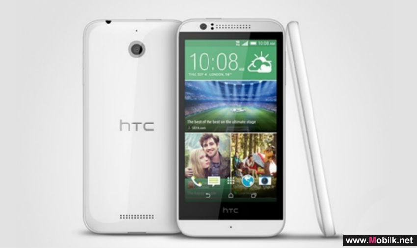 HTC تطلق أول هاتف أندرويد بمعالج 64 بت