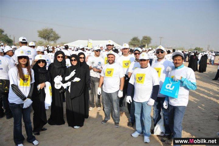 دو تدعم وتشارك في حملة نظفوا الإمارات 2011 التي نظمتها مجموعة الإمارات للبيئة