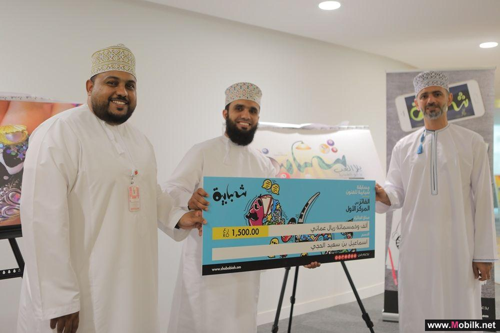 Ooredoo Rewards Ismail bin Said Al Hajji as the Winner of Its Shababiah Art Competition