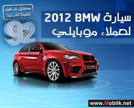 موبايلي تسلم سيارات BMW للفائزين السبعة بالسحب الثالث لمسابقة محتوى السيارات
