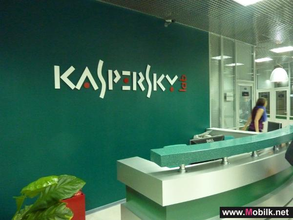 Kaspersky Lab to Host Two CeBIT Booths