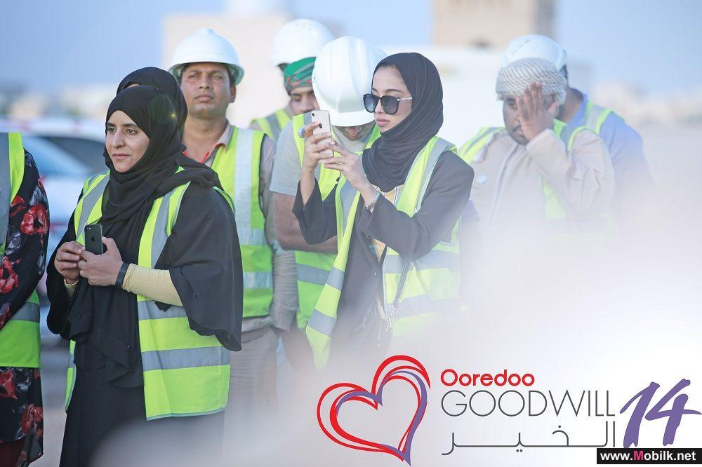 Ooredoo Celebrates Success of 14th Goodwill Journey