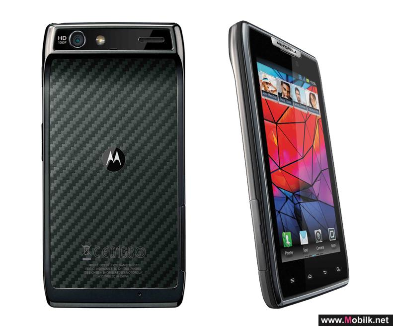 Motorola Mobility Brings the Longest Talk Time of any Smartphone1 to the UAE with RAZR™ MAXX