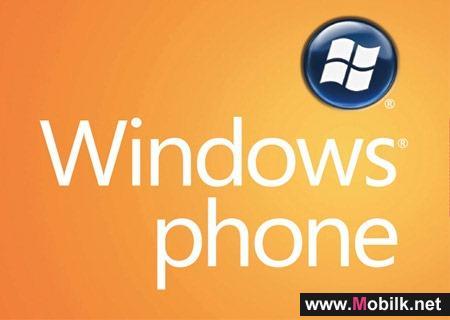 مايكروسوفت تسعى لاستقطاب مطوري أندرويد إلى منصة ويندوز فون