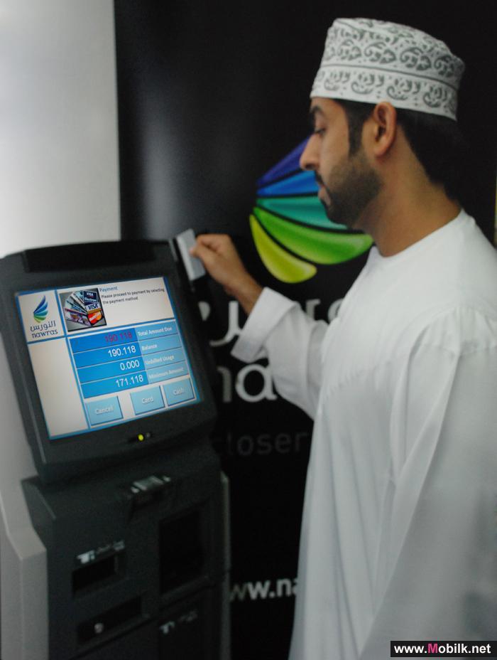 عملاء النورس يستخدمون بطاقة الائتمان وبطاقة الخصم المباشر المحلية لدفع الفواتير عن طريق أجهزة الخدمة الذاتية