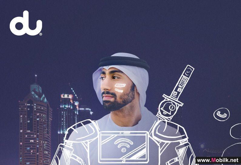 دو تطلق 3 باقات جديدة لعملاء الدفع الآجل مع بيانات غير محدودة ومزايا عديدة للمرة الأولى في دولة الإمارات العربية المتحدة