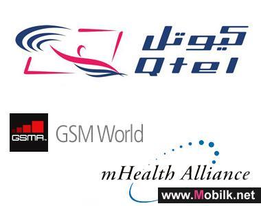 GSMA تطلق مسابقة الرعاية الصحية عبر الجوال على مستوى الجامعات بالتعاون مع مجموعة كيوتل وكوالكوم