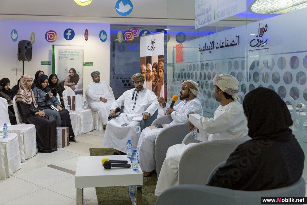 Ooredoo Supports Reyooq Initiative for SMEs
