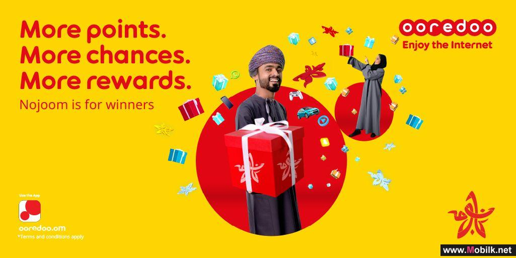 Ooredoo Launches Nojoom Raffle Draw with Thousands of Prizes up for Grabs