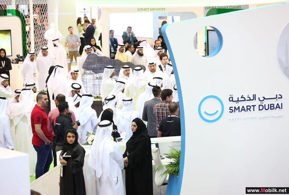 دبي الذكية تعرض أحدث الابتكارات في أسبوع جيتكس للتقنية