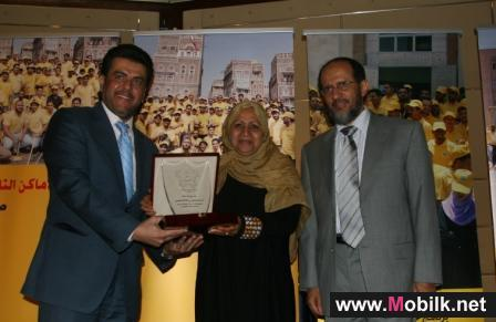 MTN Yemen concludes the 21 Day of Yello Care Campaign