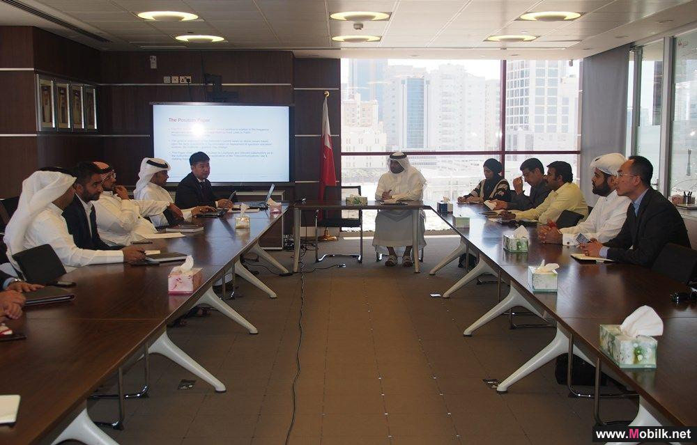 TRA Holds Workshop in Preparation for 5G