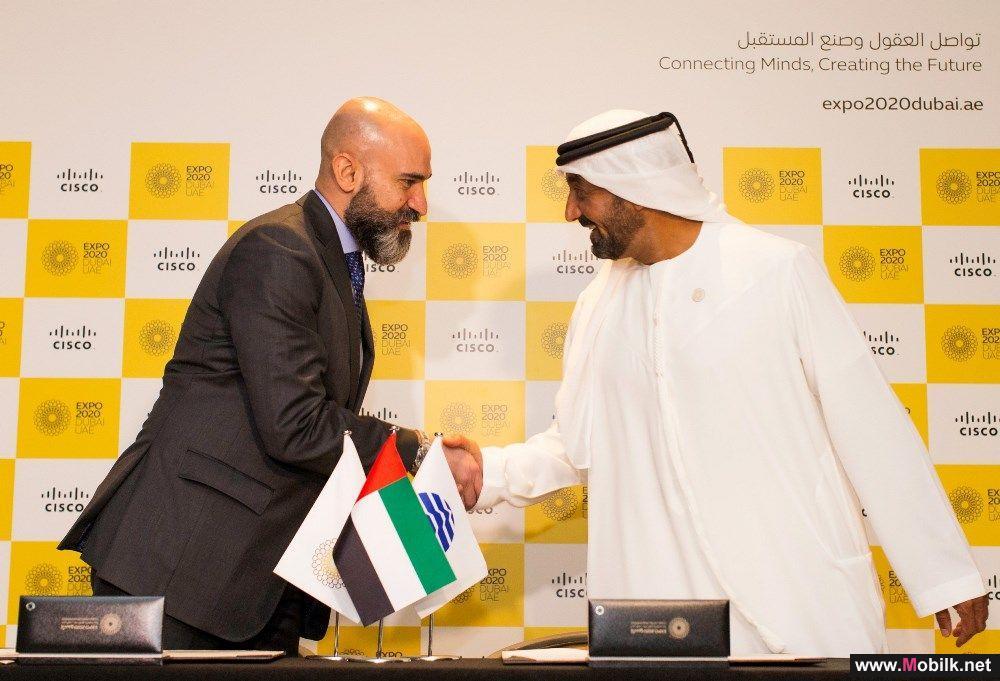سيسكو تساعد على إحياء التواصل البشري والرقمي في إكسبو 2020 دبي