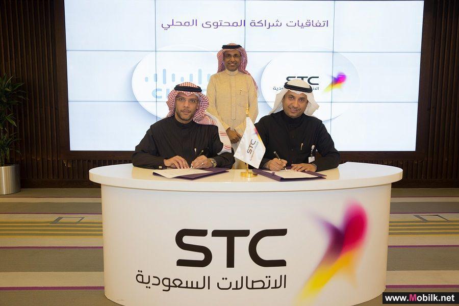توقيع 3 اتفاقيات في برنامج