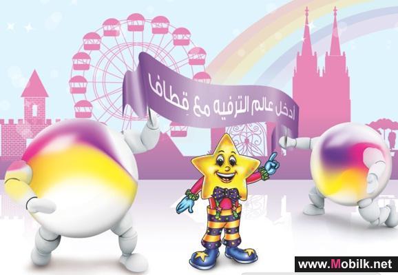 الاتصالات السعودية تشارك عملاءها إجازة الصيف في مدن الحكير الترفيهية بالمملكة