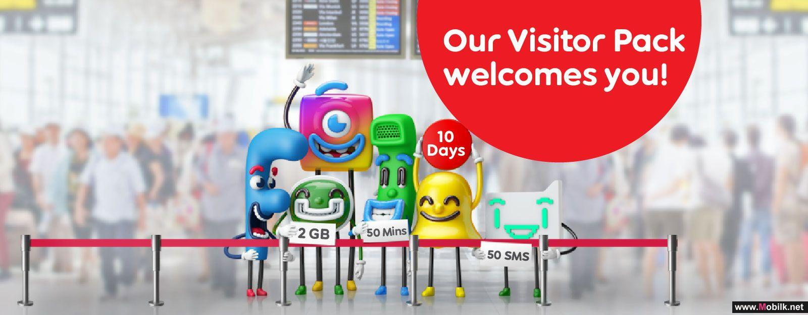 Ooredoo Promises Tourists and Business Travellers More Value for Money