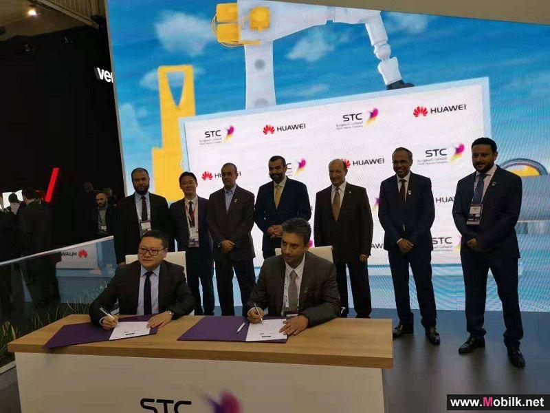 "STC and Huawei Announce the ""Aspiration Project"""