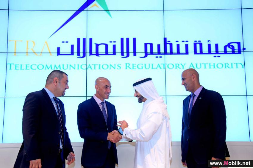 UAE Telecommunications Regulatory Authority Chooses Cisco Infrastructure for the Smart Cloud of the UAE Government