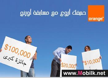 اورنج Orange الأردن تطلق مسابقة الصيف 2011 لمشتركي الخلوي