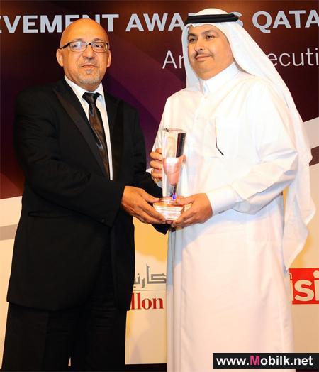 كيوتل تفوز بجائزة أفضل شركة اتصالات في جوائز اريبيان بزنس قطر 2011