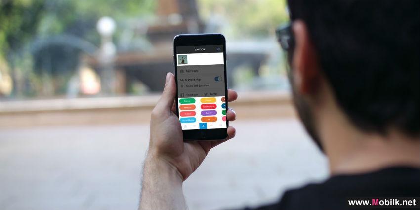 آبل تبتكر تقنية جديدة للتحكم بأجهزة آيفون دون لمس الشاشة
