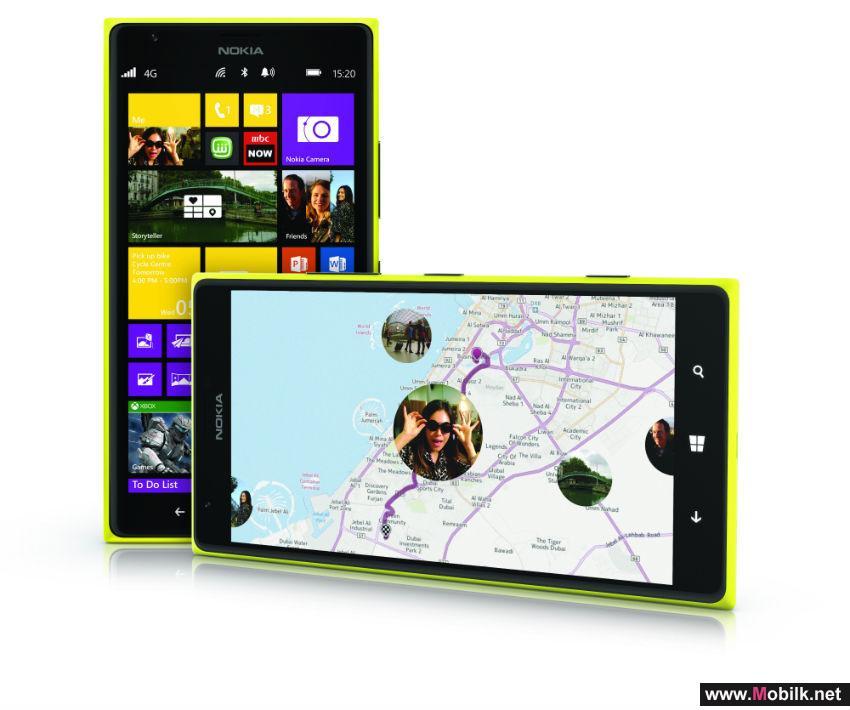 إطلاق هواتف Lumia الذكية المدعومة بنظام Windows Phone 8.1 لأول مرة في الشرق الأوسط والشرق الأدنى وشمال إفريقيا