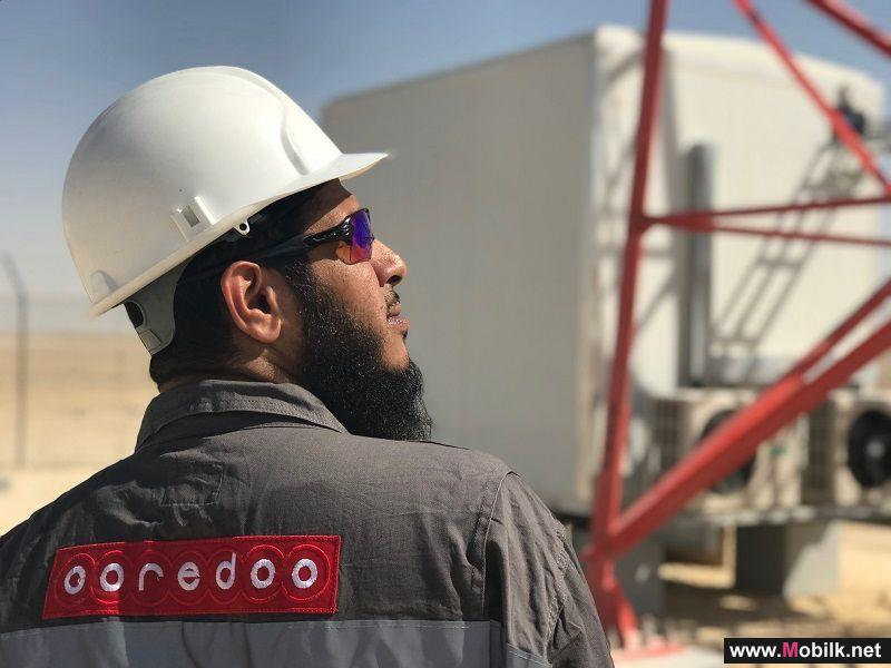 Ooredoo Gives Huge Boost to 4G Coverage in Salalah for Khareef Festival