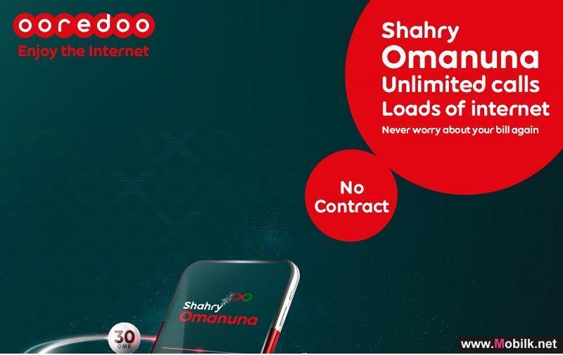 Up to 2TB data with Ooredoo Shahry Omanuna