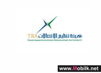 الهيئة العامة لتنظيم قطاع الاتصالات تشارك في أعمال الاجتماع السنوي الثامن للجمعية العمومية للشبكة العربية لهيئات تنظيم الاتصالات وتكنولوجيا المعلومات في بيروت