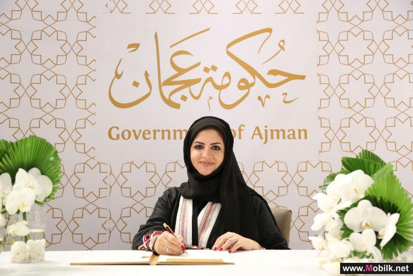 حكومة عجمان تختتم مشاركتها الناجحة في جيتكس 2015