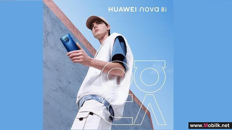 الهاتفان الذكيان HUAWEI nova Y60 و HUAWEI nova 8i اللذان تمّ إطلاقهما حديثا وحوش مطلقة!