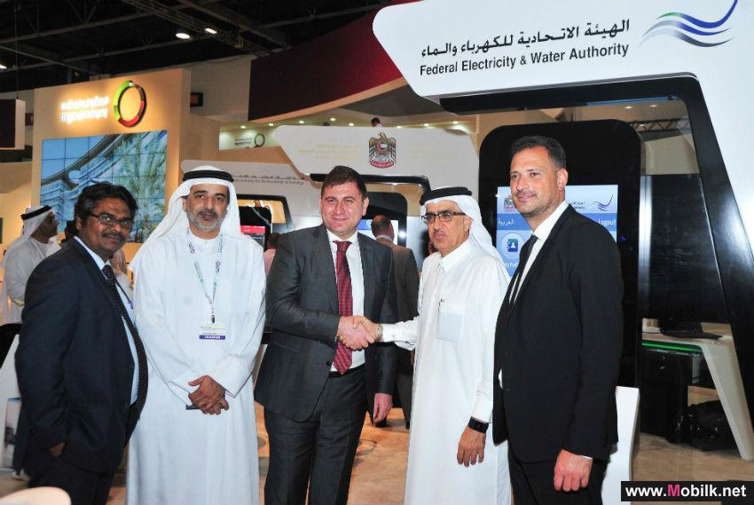 Huawei Sets the Bar to Drive ICT Innovation for Smarter Energy at ADIPEC 2015