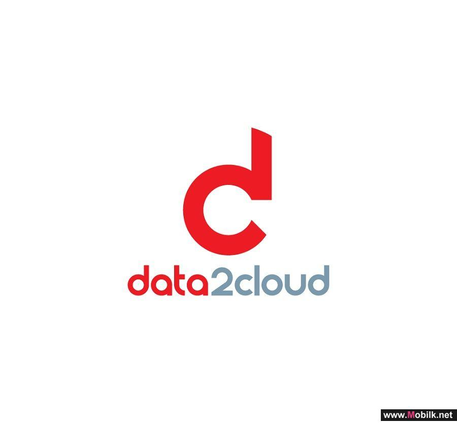 data2cloud Data Centre Empowers Businesses with the Latest in Cloud Services