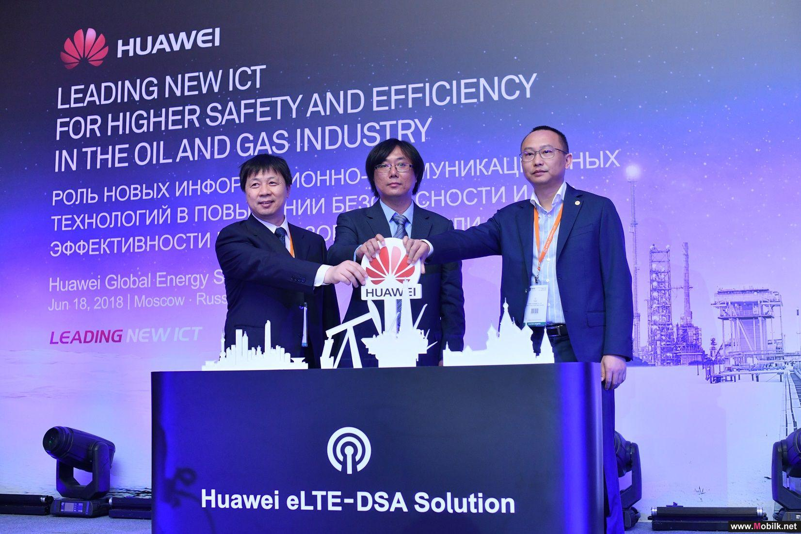 Huawei Unveils eLTE-DSA Solution to Help the Oil & Gas Industry Build Energy IoT