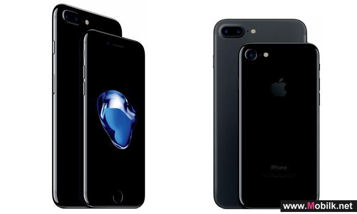 دو توفر أجهزة iPhone 7 وiPhone 7 Plus وApple Watch Series 2 في الإمارات العربية المتحدة ابتداءاً من 17 سبتمبر