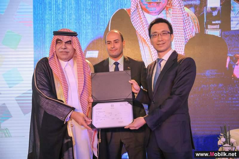 Huawei obtains a commercial license to invest in the kingdom of Saudi Arabia and establish a center for innovations