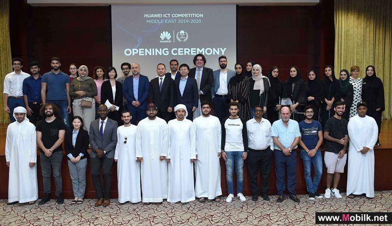 فريق من المواهب الإماراتية الشابة في مجال تقنية المعلومات يمثل الإمارات في التصفيات الإقليمية النهائية لمسابقة هواوي لتقنية المعلومات والاتصالات في الصين