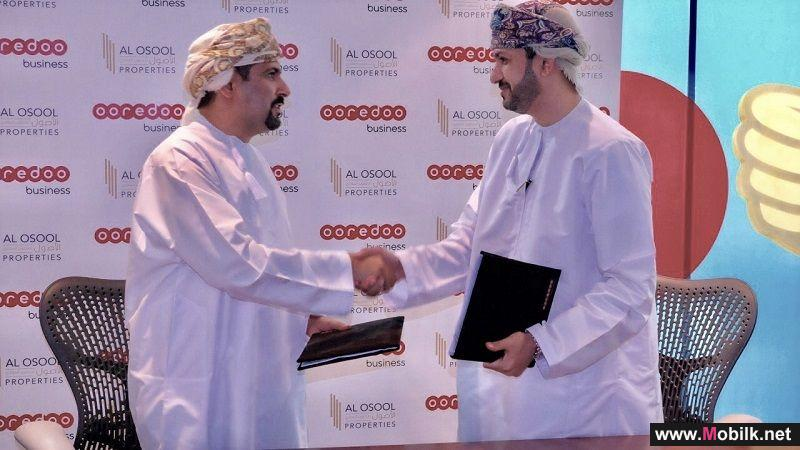 Ooredoo Signs Agreement with Al Osool Properties to Connect 'The Pearl Muscat'