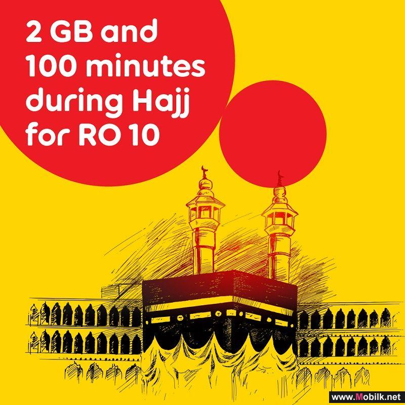 Special Ooredoo Passport Hajj for Travelers to the Kingdom of Saudi Arabia