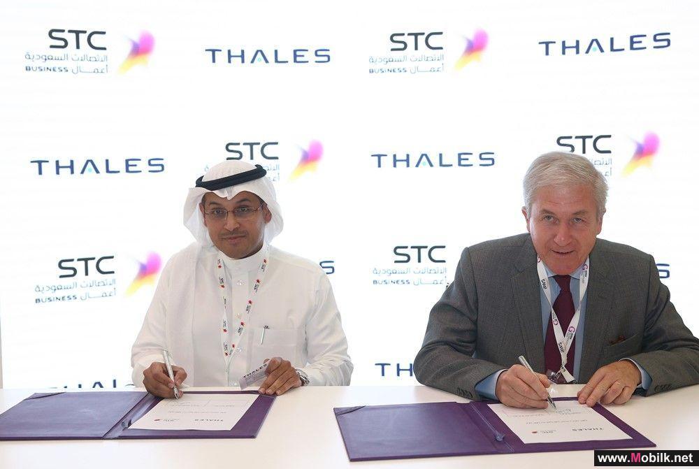 STC توقع اتفاقية تشفير البيانات السحابية مع شركة