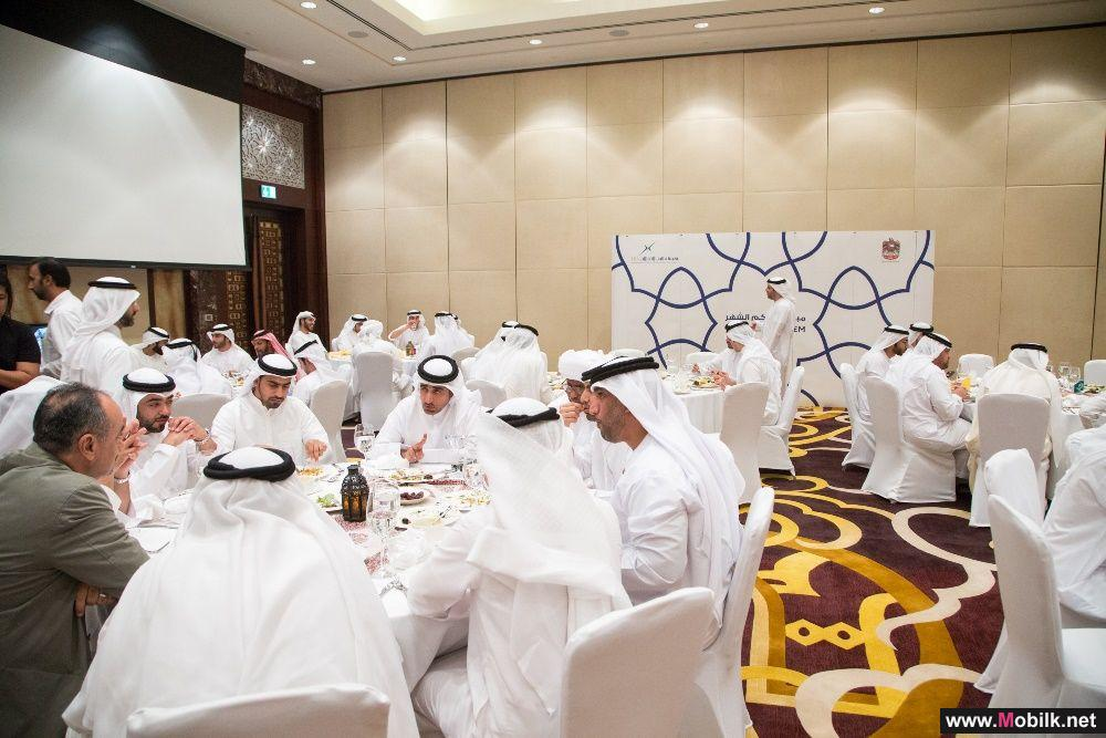 TRA Organizes Iftar Gathering for the Employees