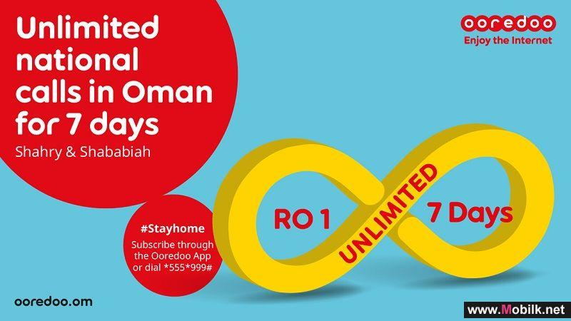 Ooredoo Helps Customers Stay Connected Even While Apart with Unlimited National Calls for Just OMR 1